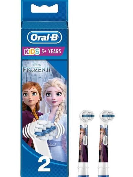 Насадка для зубной щетки Braun ORAL-B Frozen II EB10 2шт