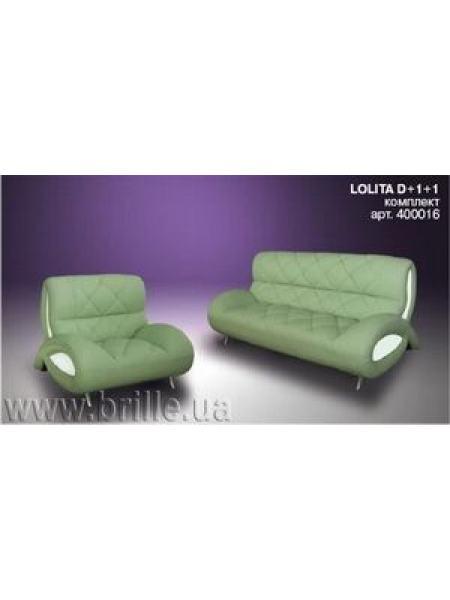 Комплект мягкой мебели LOLITA D+1+1 (048)