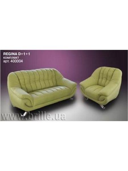Комплект мягкой мебели REGINA D+1+1 (A23)