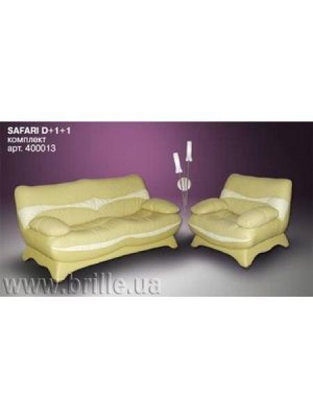 Комплект мягкой мебели SAFARI D+1+1 (229)