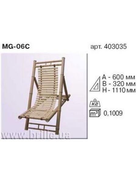 Кресло из бамбука MG-06C