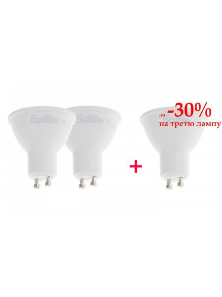 Набор светодиодных ламп 3шт LED GU10  4W WW MR16-PA