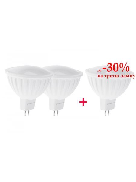 Набор светодиодных ламп 3шт LED GU5.3 3W WW MR16-PA