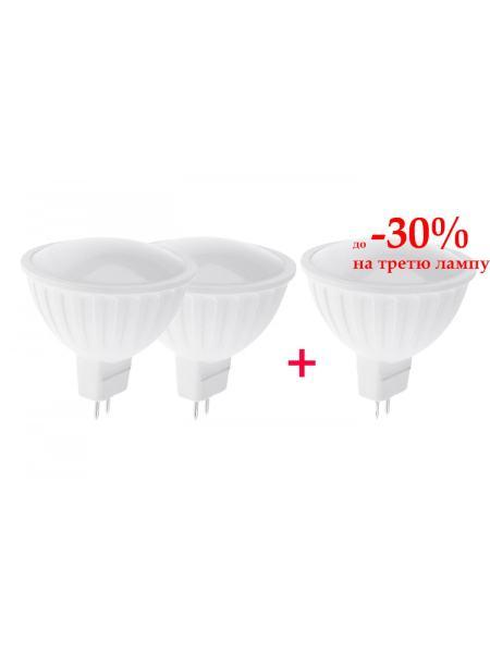 Набор светодиодных ламп 3шт LED GU5.3 5W WW MR16-PA