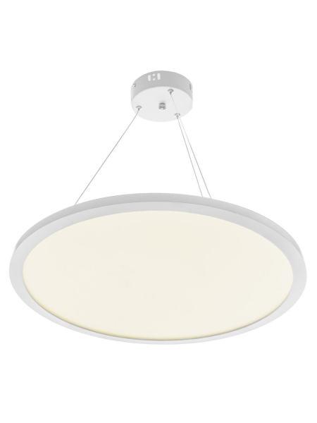 Светильник светодиодный подвесной для кухни WBL-16S/48W CW WH