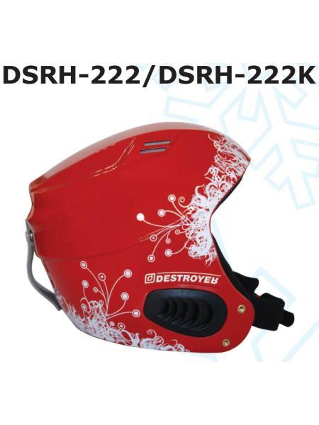 Шлем Destroyer DSRH-222 XS(53-54) (DSRH-222-XS)