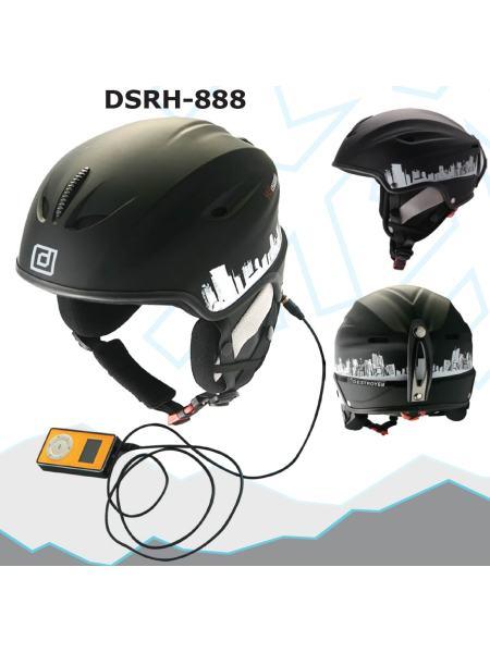 Шлем Destroyer DSRH-888HiFi S(53-54) (DSRH-888HiFi-S)