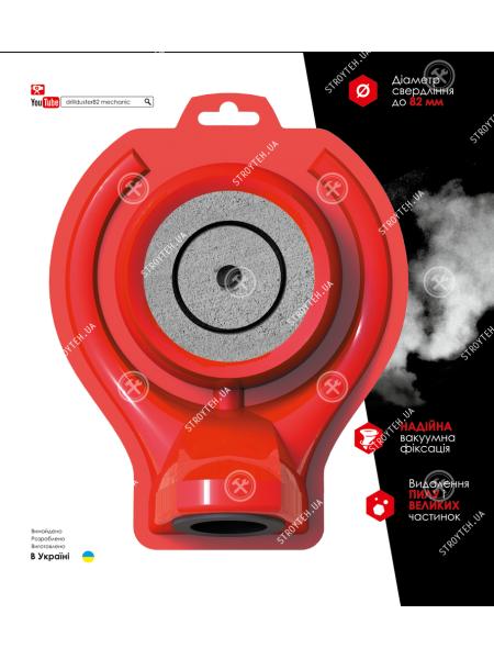 DISTAR DrillDUSTER 82 RED Пылеуловитель