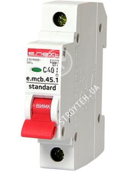 E.NEXT e.mcb.stand.45.1.C40, 1p, 40А, C, 4.5 кА Модульный автоматический выключатель
