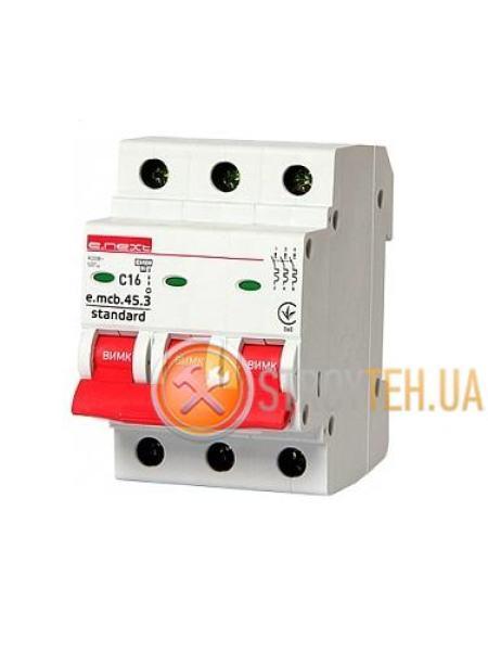 E.NEXT e.mcb.stand.45.3.C16, 3p, 16А, C, 4.5 кА Модульный автоматический выключатель