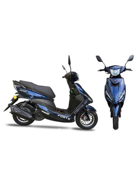 Скутер FORTE NEW JOG 80CC синий