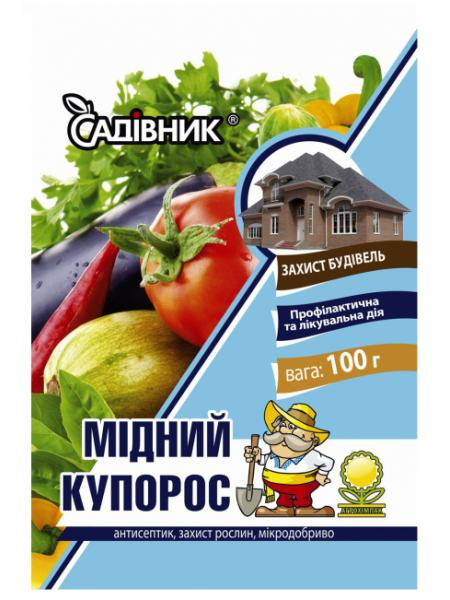 Garden Club Фунгицид Медный купорос 100 г