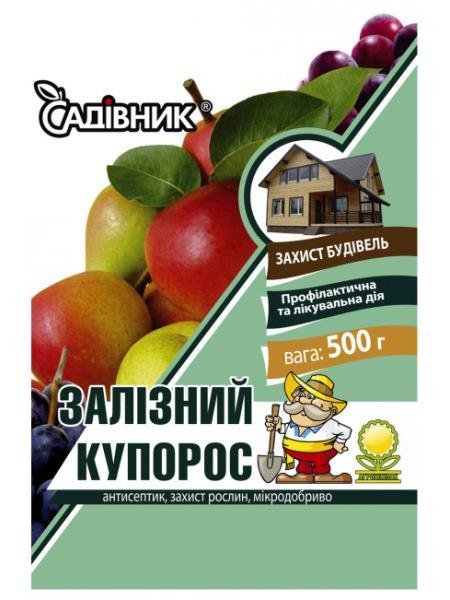 Garden Club Фунгицид Железный купорос 2 кг
