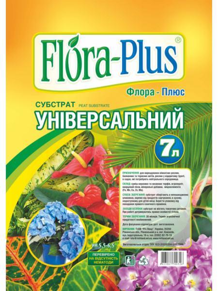 Garden Club Субстрат универсальный FLORA-PLUS 7 л