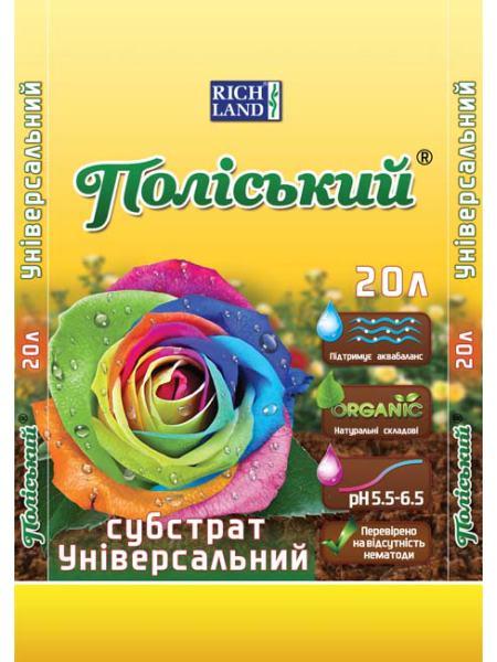 Garden Club Субстрат универсальный Полесский 10 л