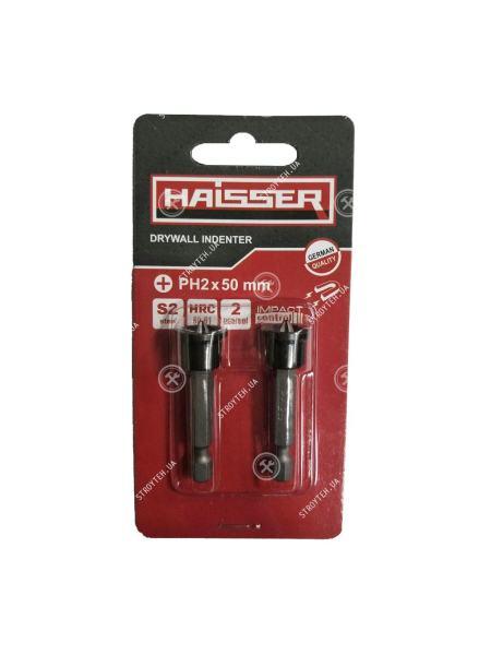 Набор бит Haisser PH2X50 мм (10шт)