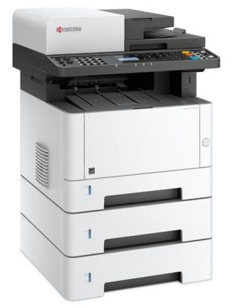 Многофункциональное устройство Kyocera Ecosys M2040dn