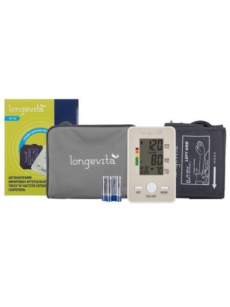 Автоматический измеритель давления Longevita BP-102