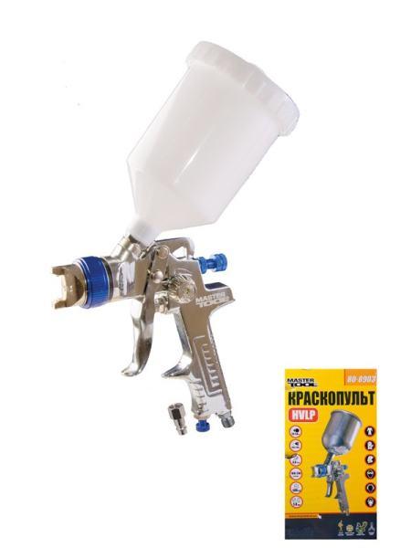 Краскопульт HVLP ВБ  600 мл, пластик, Ø 1,4 мм, 160-240 л/мин, 3-4 бар MASTERTOOL 80-8904