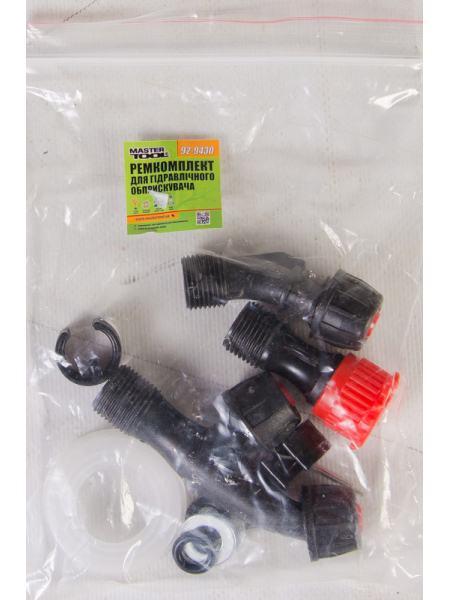 Ремкомплект для гидравлического опрыскивателя MASTERTOOL 92-9430