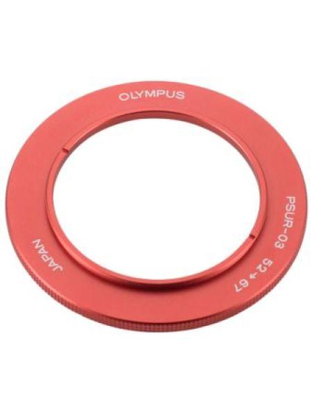 Расширительное кольцо для подводного конвертера Olympus PSUR-03 Step-up ring