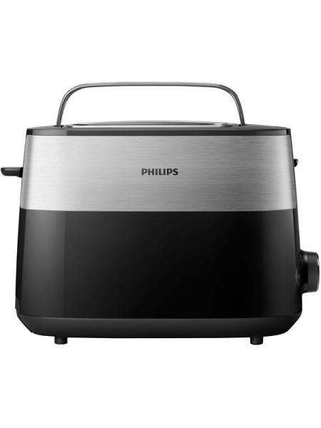 Тостер Philips HD2516 / 90